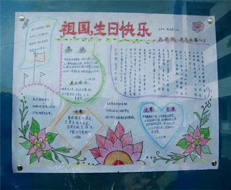 2015文明礼仪手抄报_2015青运会手抄报