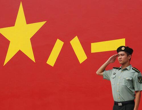 2017年中国八一建军节的由来及象征的意义图片