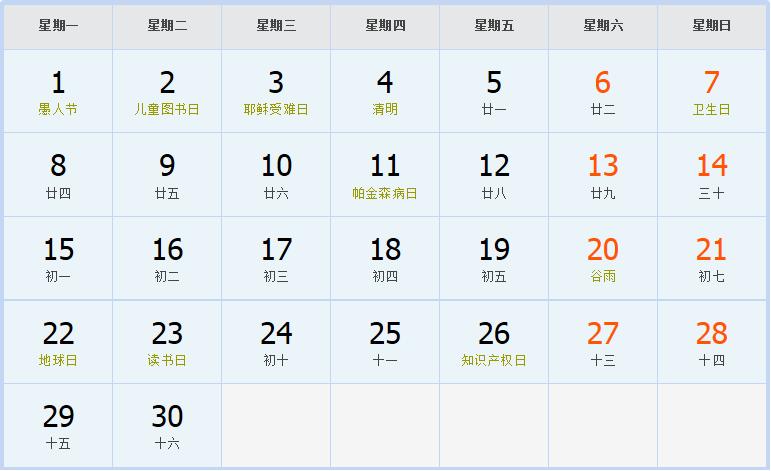 1991年日历_1991年日历表_1991年农历表(阴历阳历节日对照表) - 日历网