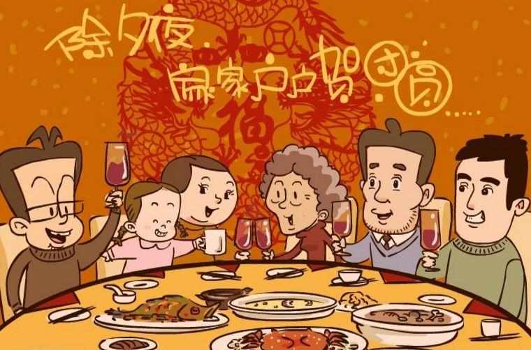 都要赶回家中,一家人团聚在一起 团团圆圆地吃一顿年夜饭.   在中